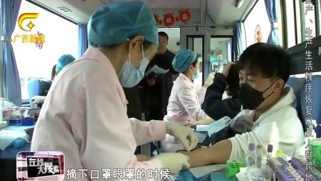 """山东青岛:无偿献血志愿者 用热血助战""""疫"""""""