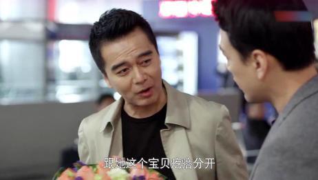 守婚如玉:何建骗赵明齐,不料赵明齐看见这件东西,当场得知真相