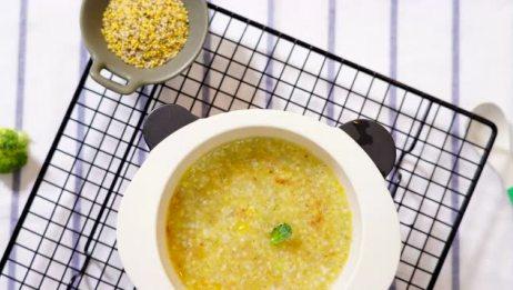 小米南瓜蔬菜粥