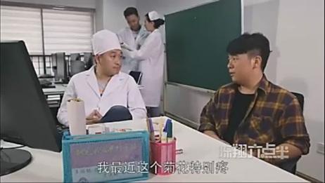陈翔六点半;小明说菊花疼,医生让他镶烤瓷牙,这波操作可以