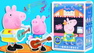 水果猫乐园玩具  小猪佩奇音乐家盲盒玩具全集,乔治苏西坎迪携手演奏,益智早教音乐启蒙游戏