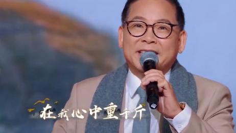 我的中国心张明敏爱国,张明敏《我的中国心》,没有人能打破经典