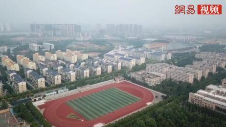 实拍湖南衡阳市 在湖南省经济排第几?