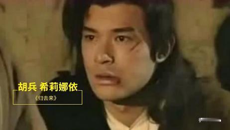 沉痛怀念金庸先生逝世,回顾先生6首武侠影视剧主题曲!