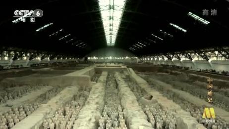 中国通史:秦朝的崛起