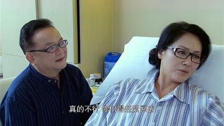 儿媳好不容易怀上孩子,把婆婆高兴坏了,婆婆却不让儿媳上医院