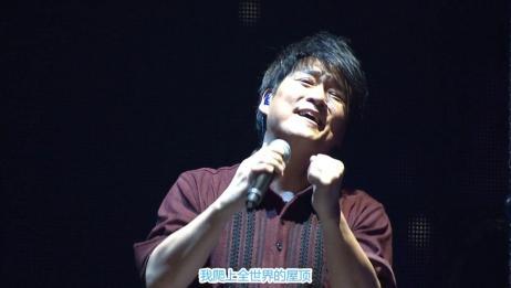 周华健最令人心疼的一首歌,站在全世界的屋顶,体悟的却是孤独!