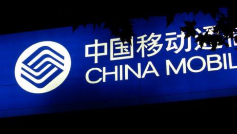 中国移动终于低头,新套餐仅需18元月,新老用户了解一下?