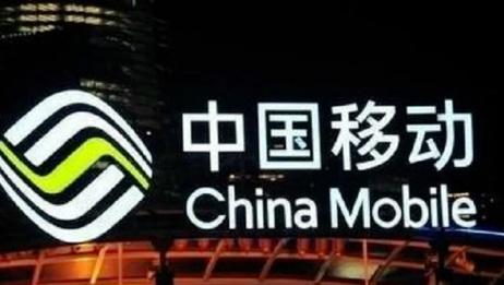 """中国移动已经""""彻底醒悟"""":8元套餐130分钟语音,只求老用户能回来!"""