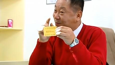 彪哥给胖妞制定减肥计划,这操作我服了,胖妞直接掏出一千元办卡