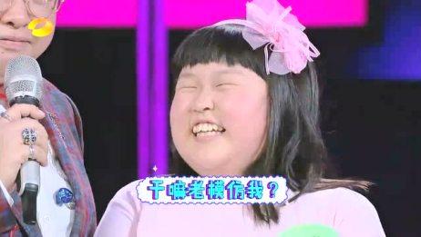 韩红现场被打脸!她以为小朋友唱不了《天路》,一开口,全场震惊