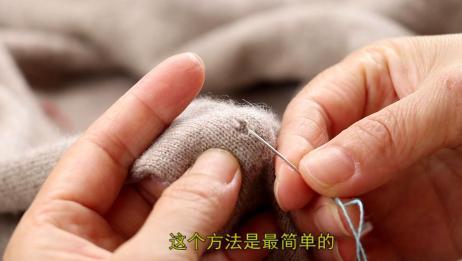 羊毛衫破洞先别扔,慢动作教你修复针织,让衣服焕然一新