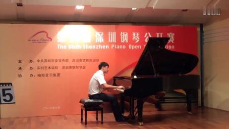 第六届钢琴公开赛(但昭义思恋)曾玮豪