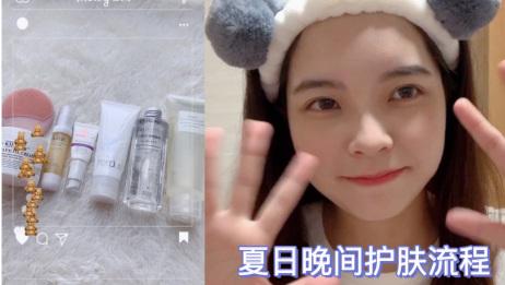 20岁女生混油皮|夏季晚间护肤流程|平价好用护肤品