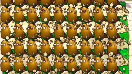 植物大战僵尸:满屏的土豆地雷VS满屏高坚果僵尸,场面十分震撼!