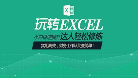 Excel100个常用技巧:INDIRECT函数的运用