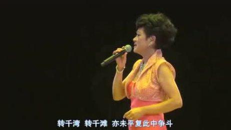 叶丽仪宝刀未老现场演唱这首《上海滩》荡气回肠!依然令人振奋