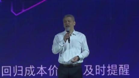中国银河证券携手阿里云金融科技加速