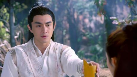 宇文玥对星儿:你不是最不喜欢欠人情吗,我非要让你欠我一辈子!
