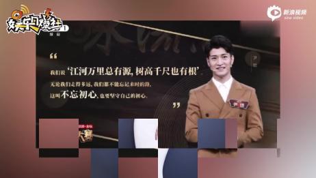 视频:2020央视春晚主持阵容曝光!佟丽娅加盟