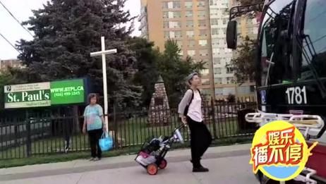 成龙女儿吴卓林加拿大被偶遇 终于有钱购物但人却消瘦不少