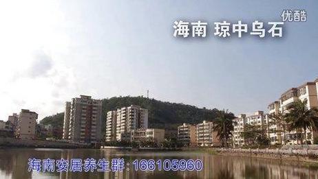 海南省琼中县乌石农场延时美景