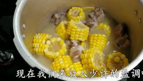 喝了20年的玉米排骨汤,才知道这种做法,汤会更香更浓,简单美味