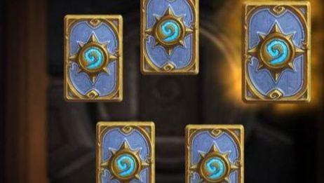 炉石传说128开包结尾高能(含黄金卡包)