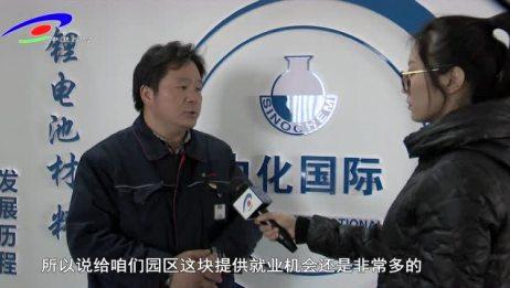 5、中化国际锂电池二期项目建设顺利推进