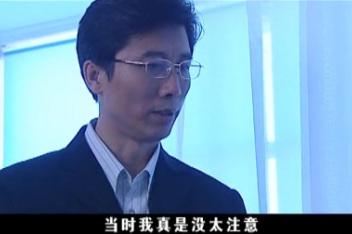 高纬度战栗 04_高清