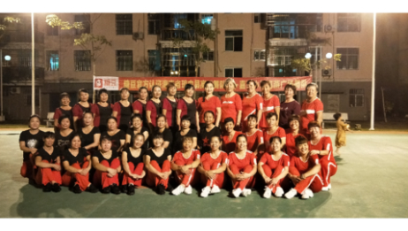 糖豆官方认证海南省琼中县高级舞队嘉燕广场舞队杨丽萍健身操
