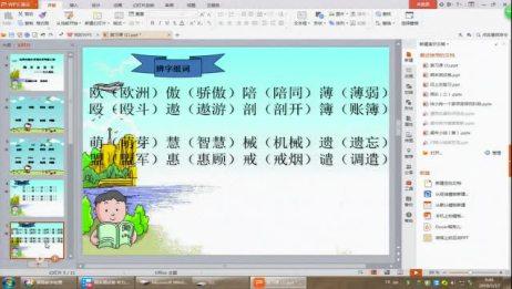 五年级语文总复习
