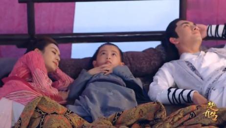 楚乔传:小孩子童言无忌,无意中说的话让宇文玥呛到了,心动了!