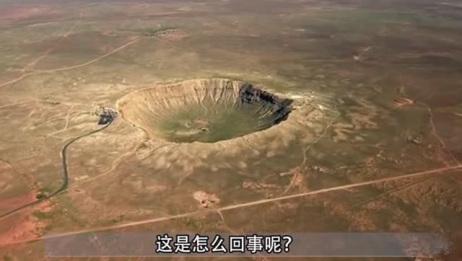 6500年前撞击地球的陨石,威力有多大?这个地方仍能看到陨石坑