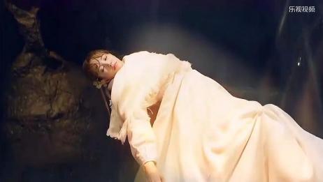 半妖倾城美女妖怪被一脚踢下矿,危急时刻妖力显现救下自己