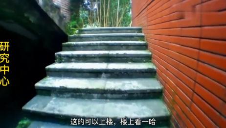 """重庆巴南区深山中我发现一座""""科究中心"""",感觉神密,谁能告诉我"""