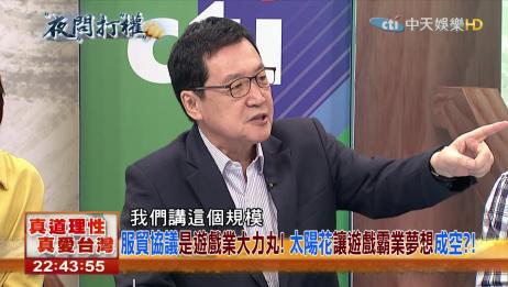 台湾节目:贵州茅台市值2.3兆台币,超过鸿海,学者有些惊讶!