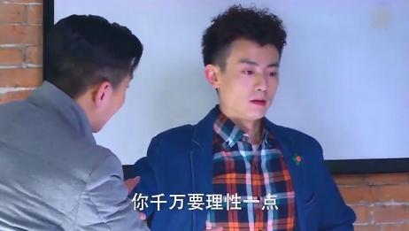 金牌律师:苏东与比利因梅青起争执,被小九撂倒,感觉不对了