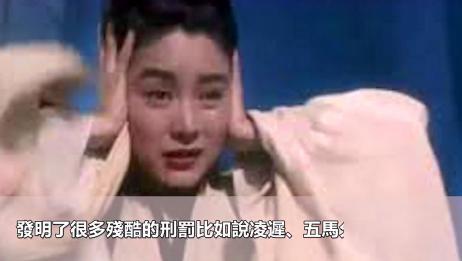 朱元璋发明的一种酷刑,犯人受刑竟不留一滴血!