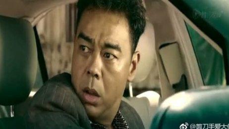 《#窃听风云3#》精彩片段:刘青云单刀赴会,真相大白,兄弟恶战!