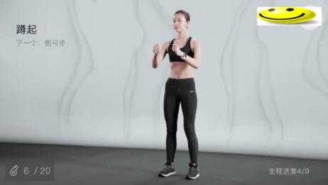 简单易学的瘦身减肥操,坚持10分钟!保证大汗淋漓,浑身酸爽!