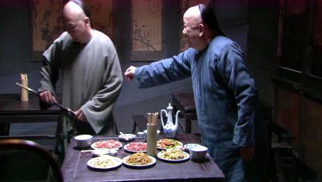 铁齿铜牙纪晓岚:和珅叫老纪一起喝酒,直接喊小二把菜送屋里!