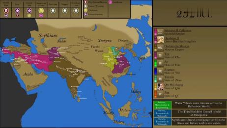 「历史地图」亚洲各国版图变迁