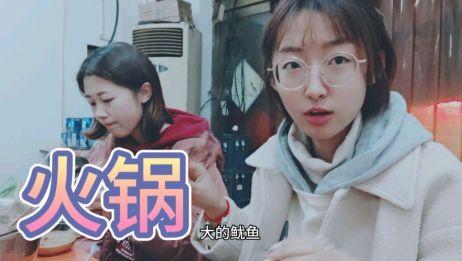 过年就要大吃大喝,来看看两位小美女是怎么吃火锅的吧