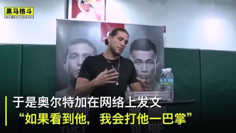 韩国明星朴宰范被打,UFC拳手拒绝道歉:他是挑拨离间的小人