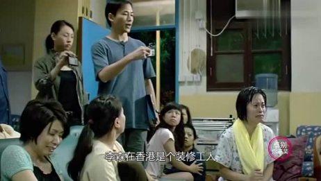 一部毫无人性的香港犯罪电影,看完情绪失控,不敢看第二遍!