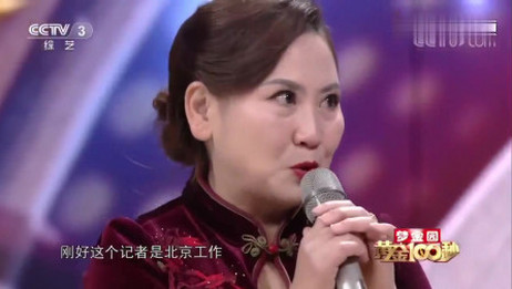 50岁云南老大姐一身旗袍登央视,柔情现场一曲