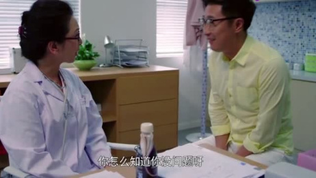 男子到医院婚检,不料遇到个女医生,场面瞬间尴尬了