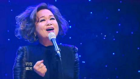 上台前突然得知被离婚,她含泪唱完这首歌!如今已成经典中的经典