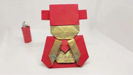 新年到,折纸财神到,给自己添喜气吧~折法超简单的